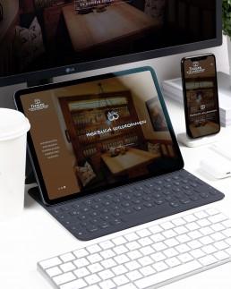 Tiroler Edelbrennerei - Responsive Webdesign